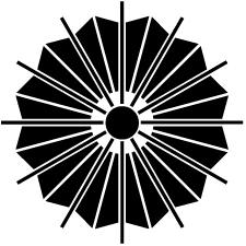 一二矢車紋