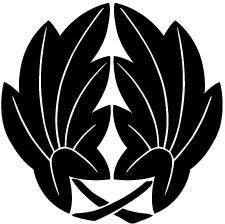 割り抱き楓紋