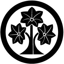 中輪に立ち楓紋