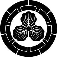 七つ源氏輪に三つ柏紋2