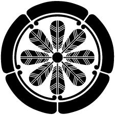 五瓜に八つ鷹の羽車紋
