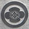 石田一松の家紋