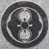 石黒敬七の家紋