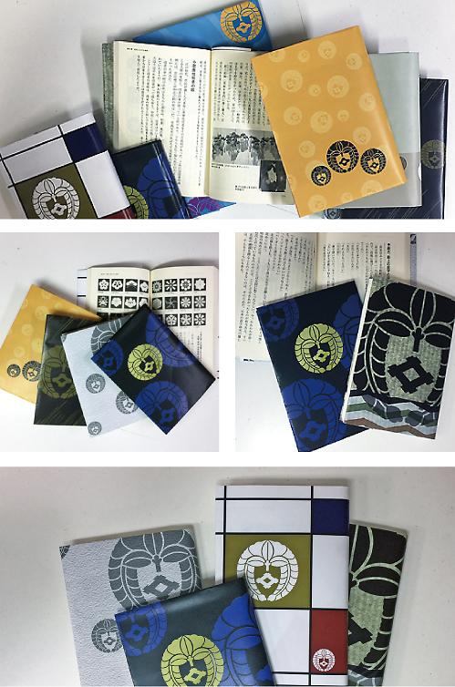 家紋ブックカバー手作り応援データいろいろな写真