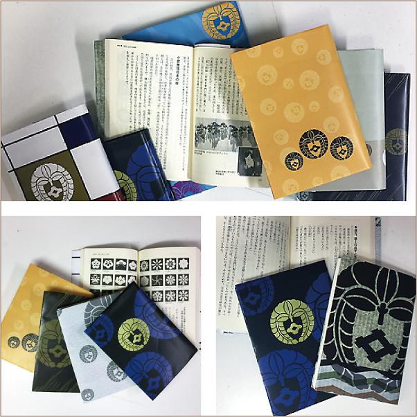 家紋ブックカバー手作り応援データ写真諸々