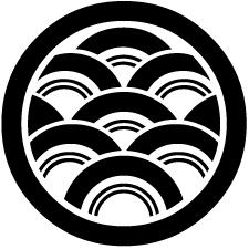 丸に青海浪紋