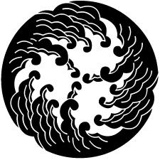 三つ浪巴(2)紋