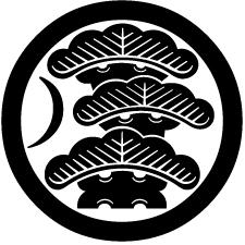 丸に三階松に月紋
