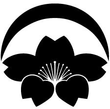 月落ち桜紋