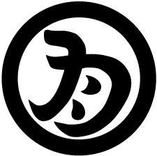 丸に月の字紋