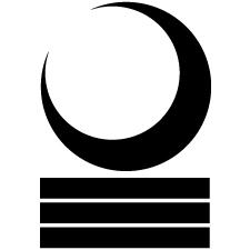 月に三つ引き紋