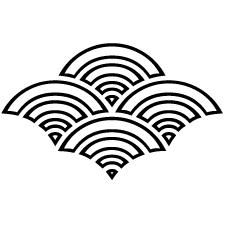陰青海浪(2)紋