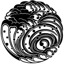 渦巻き浪(1)