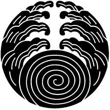 渦巻き浪(2)紋