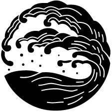 荒浪の丸紋
