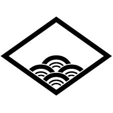 細菱に覗き青海浪紋