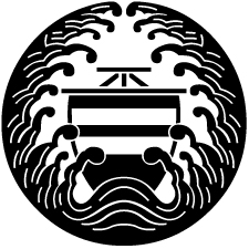 対い浪に帆紋