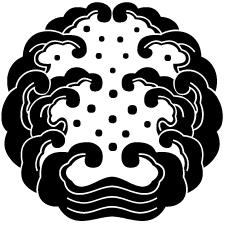 変わり対い浪(3)紋
