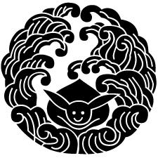 立ち浪に兎紋
