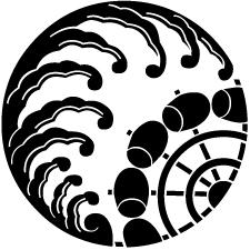 浪の丸に水車紋