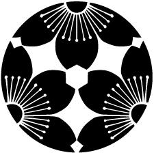 三つ割り向こう山桜紋
