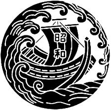 浪の丸に帆掛船紋