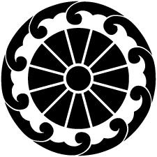 波輪に鍋島日足紋