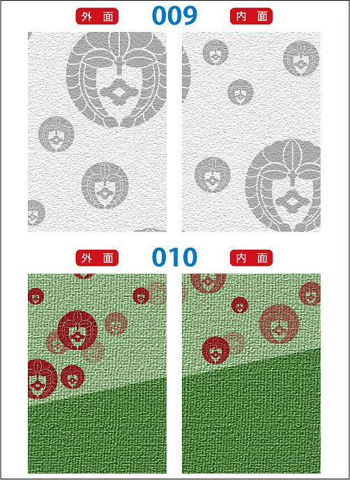 家紋折りたたみコンパクトミラー10