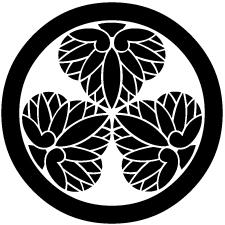 丸に三つ洲浜葵紋