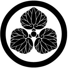 丸に尻合わせ三つ葵紋