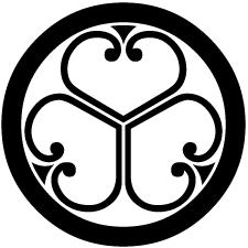 丸に中陰三つ葵紋3