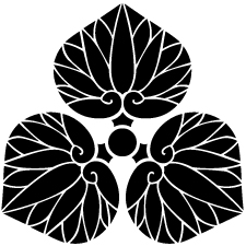 尻合わせ三つ葵紋