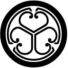 丸に中陰三つ葵紋