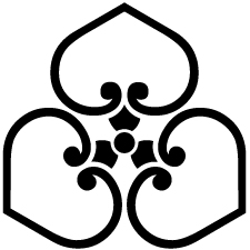 中陰尻合わせ三つ葵紋