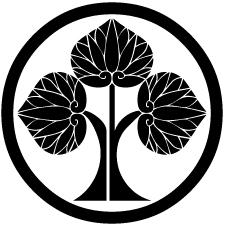 中輪に立ち葵紋