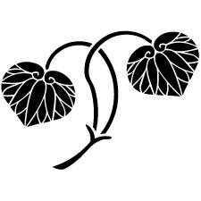 二葉葵紋2