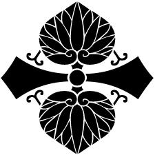 変わり剣二つ葵紋