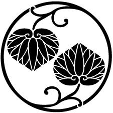 変わり二つ蔓葵の丸紋