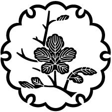 雪輪に枝梶2紋