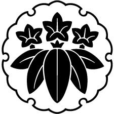 雪輪に笹竜胆紋