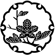 雪輪に枝梶(1)紋