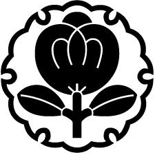 雪輪に茶の実紋