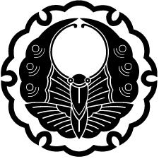雪輪に浮線蝶紋