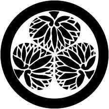 丸に三つ葵紋