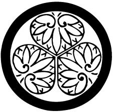 丸に陰三つ葵紋