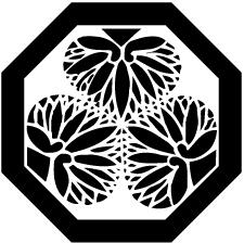 守山三つ葵紋