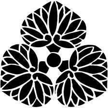 尻合わせ三つ葵紋2