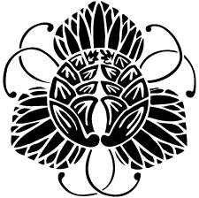三つ蔓葵に抱き茗荷紋