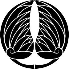 割り葵紋2