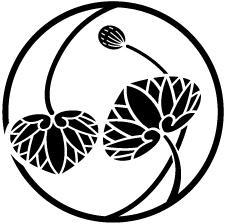 変わり葵の丸紋2